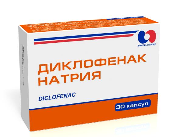 Использование Диклофенака при простатите