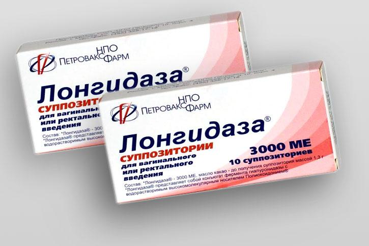Лонгидаза при простатите: использование и эффективность