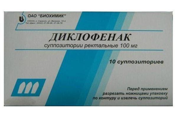 Диклофенак ректально применение при простатите