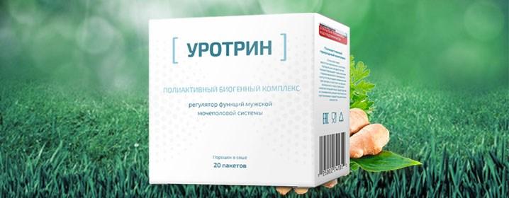 Эффективность лечения Уротрином: реальные отзывы покупателей и медиков