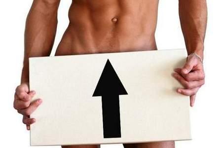 Как повысить потенцию у мужчин с помощью народных средств